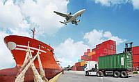 Международные грузоперевозки из китая