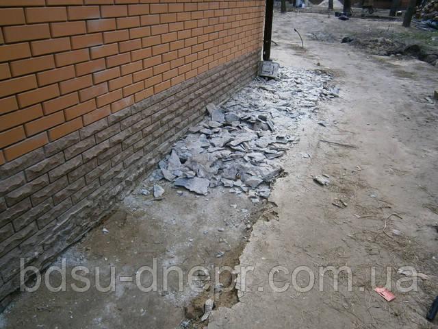 Работы по демонтажу отмостки в Днепропетровске