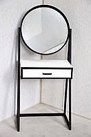 """Косметический столик с зеркалом """"Обруч"""""""