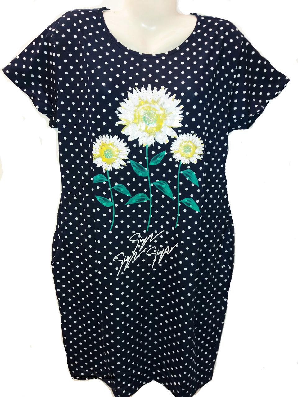 Платье-туника женская