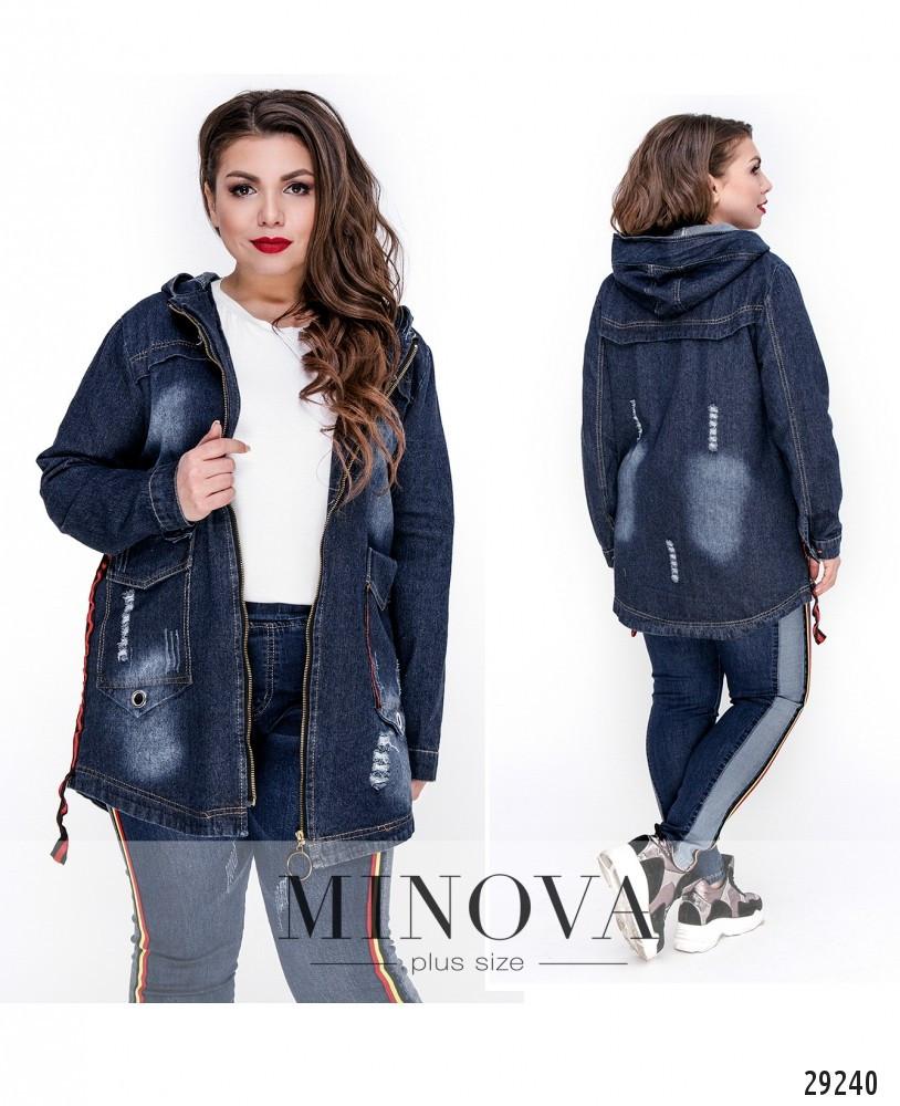 Женская джинсовая куртка больших размеров №999-синий