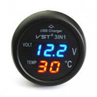 Часы автомобильные VST 706-5
