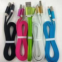 Шнур 2в1 microUSB/iPhone-USB U4 лапша в цвете 1м