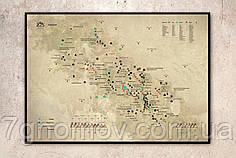 Скретч карта KULUAR Карпаты в тубусе (в металлической раме)