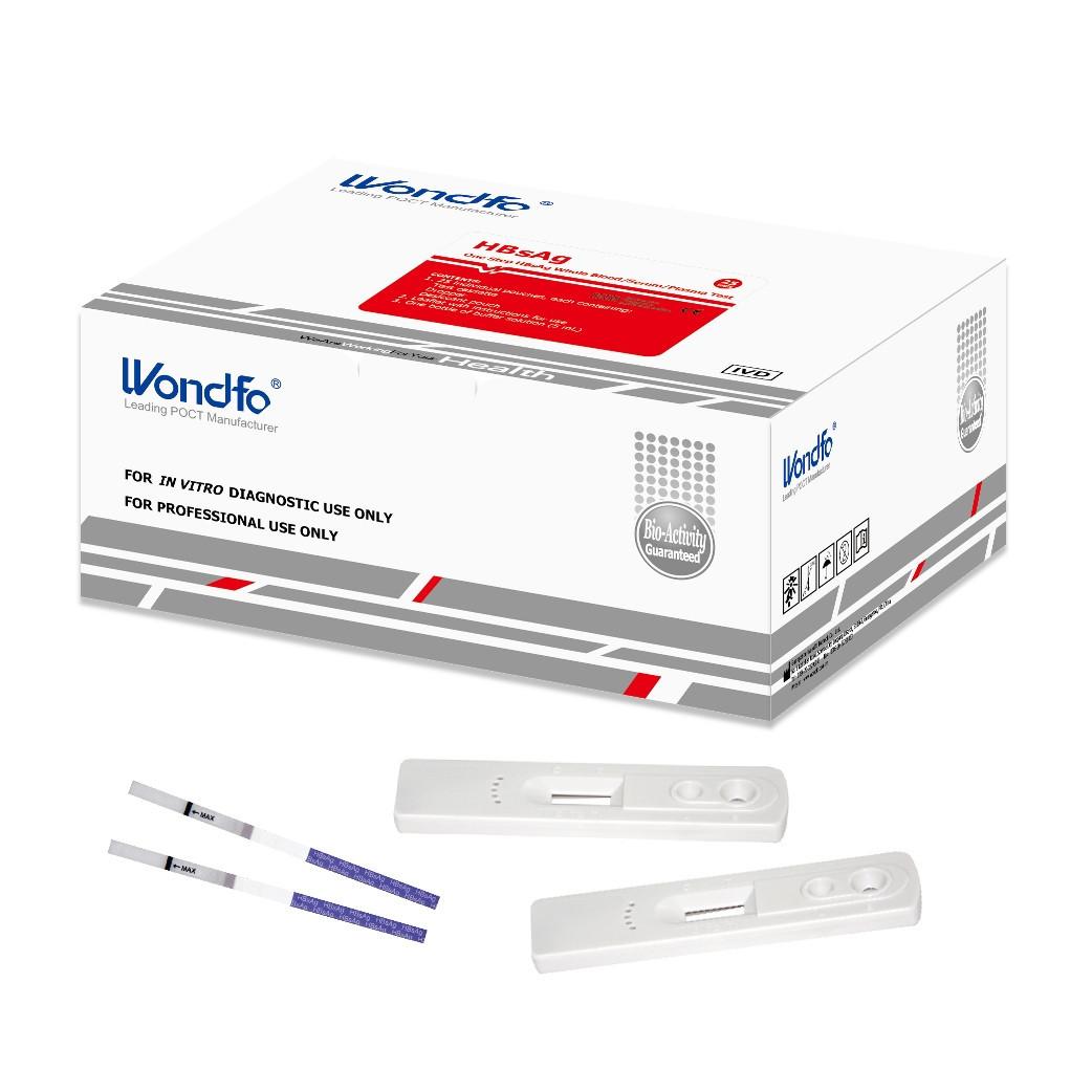 Тест для выявления гепатита В HBsAg - по предоплате