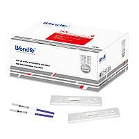 Тест для выявления гепатита С НСV - по предоплате