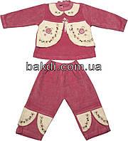 Детский костюм рост 80 (9 мес.-1 год) велюр розовый на девочку (комплект) для новорожденных ТН-158