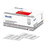 Комбинированный тест на 5 маркеров гепатита В,W040-Р - по предоплате