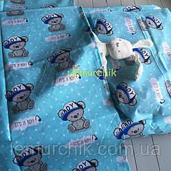 Постельный набор в детскую кроватку (3 предмета) It's a boy, бирюзовое