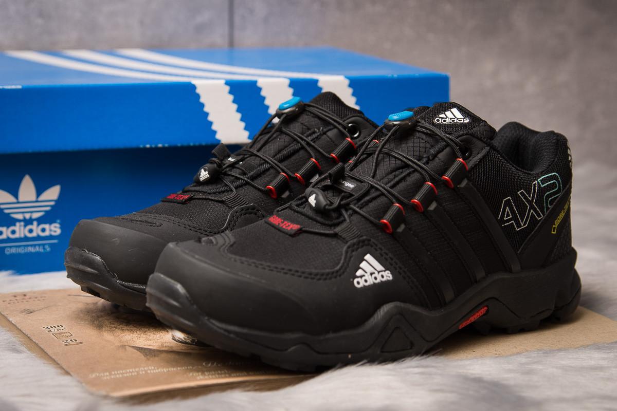 Кроссовки мужские Adidas AX2, черные (15204) размеры в наличии ► [  43 44 45  ]