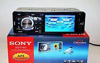 Автомагнитола Сони SONY 3027 под видео екран 3,6 дюйма 1дин din 4*50 ват usb аукс магнітола в авто магнітофон