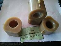 Втулки стабилизатора Ваз 2101 2102 2103 2104 2105 2106 2107  полиуретан к-т 4 шт