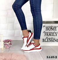 Кроссовки женские кожаные белый+красный, фото 1