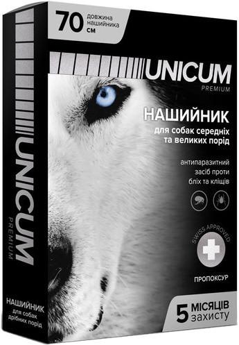 Нашийник Unicum premium Унікум преміум від бліх і кліщів для собак 70 см