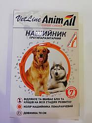 Нашийник Animall Vetline Енімал Ветлайн від бліх і кліщів для собак помаранчевий 70 см