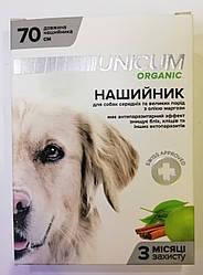 Нашийник Unicum organic Унікум органік від бліх і кліщів для собак 70 см