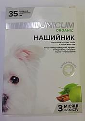 Нашийник Unicum organic Унікум органік від бліх і кліщів для собак 35 см