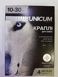 Краплі Unicum premium Унікум преміум для собак від бліх та кліщів на холку 10-30 кг