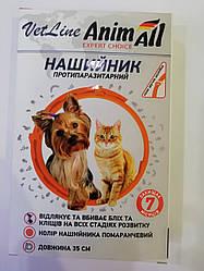 Нашийник Animall Vetline Енімал Ветлайн від бліх і кліщів для собак дрібних порід помаранчевий 35 см