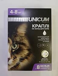Краплі Unicum Premium Унікум Преміум Плюс для котів від бліх кліщів і глистів 4-8 кг