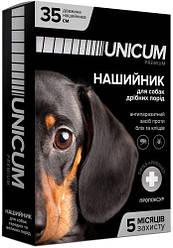 Нашийник Unicum premium Унікум преміум від бліх і кліщів для собак 35 см