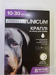 Краплі Unicum Premium Унікум Преміум Плюс для собак від бліх кліщів і глистів 10-30 кг