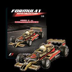Модель коллекционная Formula 1 (Формула 1) Auto Collection (1:43) Centauri №59 Arrows A 1