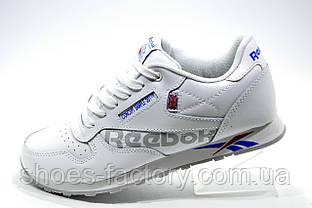 Белые кроссовки в стиле Reebok Classic Leather, Alter the Icons