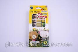 Пастели масляные Aihao 68011-12