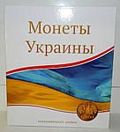 Альбом для монет Украины , фото 3