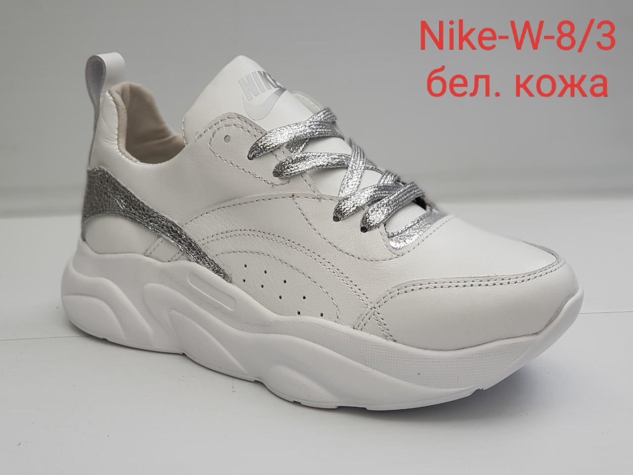 Кроссовки Nike-W-8/3 белая кожа