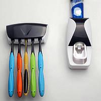 Дозатор для зубной пасты с держателем для щеток, оранжевый, Держатели для ванной комнаты
