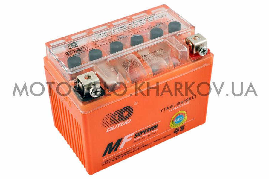 Акумулятор 12 Вольт,  4Ампера