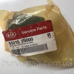 Сайлентблок заднего поперечного рычага Hyundai IX35 (2wd)
