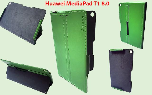 Чехол для планшета Prestigio MultiPad Wize 3196 3G