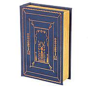 Книга-шкатулка Veronese Библия (006U)