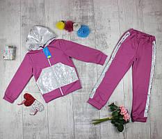 Детский трикотажный костюм для девочки