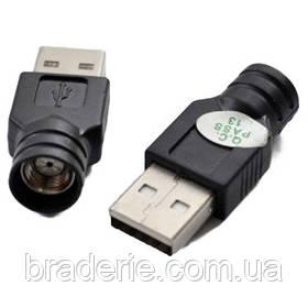 Зарядное устройство USB для электронных сигарет Health E-Cigarette 2