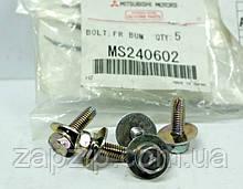 Болт MMC - MS240602