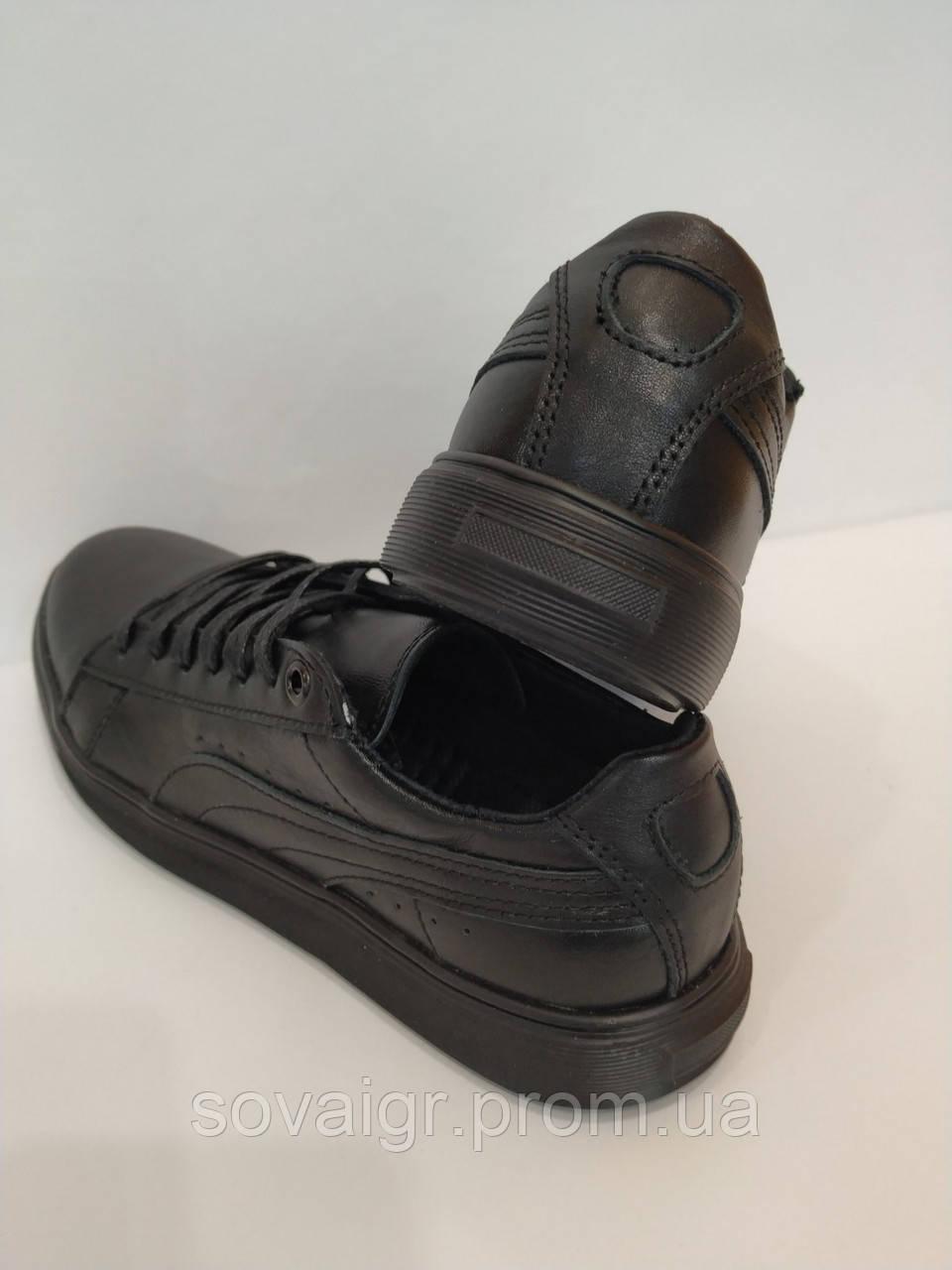 Подростковые кожаные черные кеды Teens