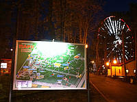 Светодиодное освещение бигбордов 3m*2m