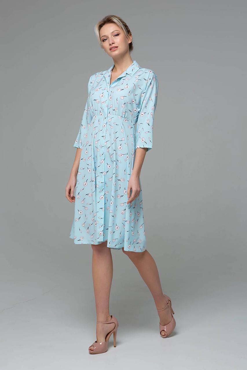 c1d8774fd53 Купить Женственное летнее платье из софта с рукавом по выгодной цене ...