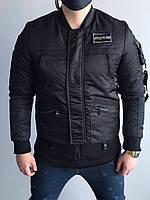 Мужская куртка бомбер черная STYLE TO FAD, фото 1