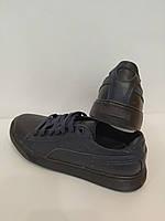 Подростковые кожаные темно-синие кеды Teens, фото 1