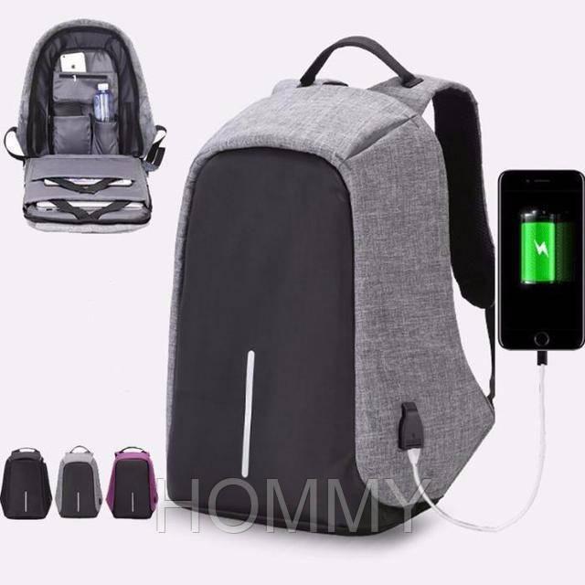 Рюкзак Bobby bag - антивор с выходом под USB, качество