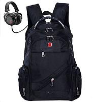 6d1ee8ad917b Рюкзак - сумка для ноутбука, с выходом под наушники,качественный,  незаменимый для повседневного пользования. В наличии