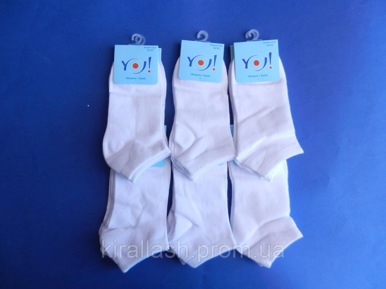 """Шкарпетки (розмір 34-36) КОРОТКІ БІЛІ бавовна """"YO SCORPIO"""" Польща"""