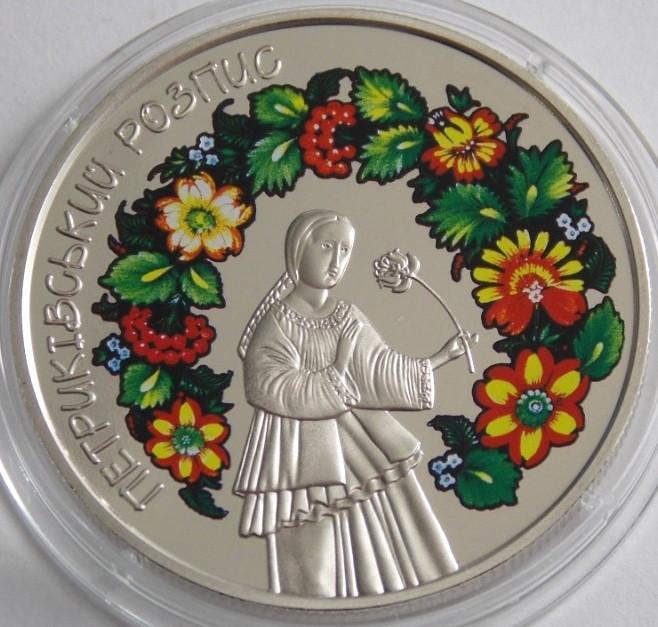 Монета Украины  5 грн. 2016 г. Петриковская роспись