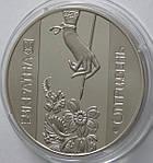 Монета Украины  5 грн. 2016 г. Петриковская роспись, фото 5
