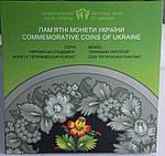 Монета Украины  5 грн. 2016 г. Петриковская роспись, фото 6